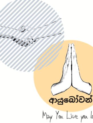 Ayubowan – SriLankan way of greeting