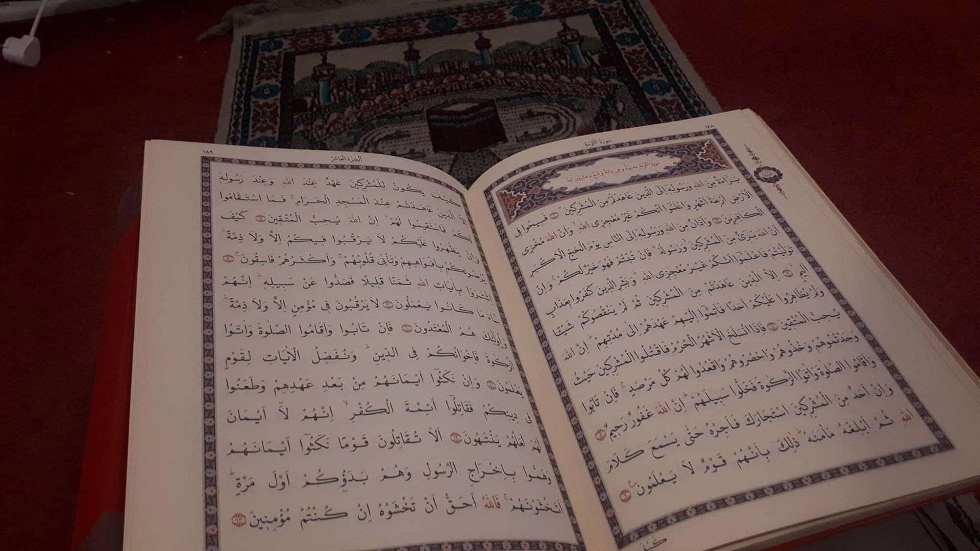 Reading The Quran in Krnjaca Asylum Centre in April/May 2020. 1