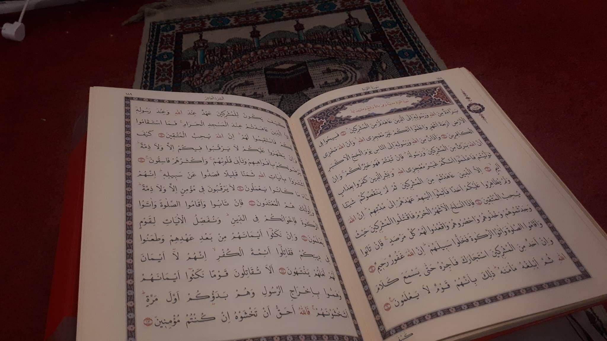 Reading The Quran in Krnjaca Asylum Centre in April/May 2020.
